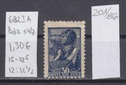 86K201 / 1937 - Michel Nr. 682 I A , Bdr. , OWz , 12 : 12 1/2 , 30 K. - Pilot , Flieger , ( ** ) Russia Russie - Unused Stamps