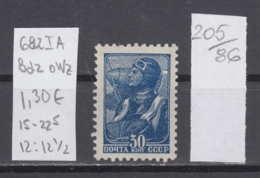 86K205 / 1937 - Michel Nr. 682 I A , Bdr. , OWz , 12 : 12 1/2 , 30 K. - Pilot , Flieger , ( ** ) Russia Russie - Unused Stamps