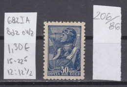 86K206 / 1937 - Michel Nr. 682 I A , Bdr. , OWz , 12 : 12 1/2 , 30 K. - Pilot , Flieger , ( ** ) Russia Russie - Unused Stamps
