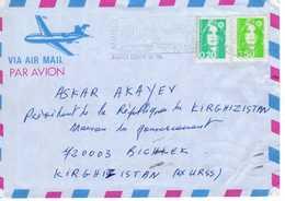 Cover: France (Annecy Centre De Tri) - Kyrgyzstan, 1994. - 1989-96 Bicentenial Marianne