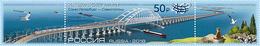 Russia 2019 Crimean Bridge (overprint).MNH - 1992-.... Federation