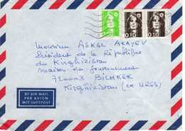 Cover: France - Kyrgyzstan, 1996. - 1989-96 Bicentenial Marianne