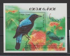 Viet-Nam 2000 Oiseaux BF 108 ** MNH - Vietnam