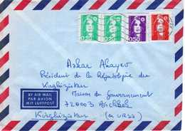 Cover: France - Kyrgyzstan, 1994. - 1989-96 Bicentenial Marianne
