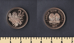 Papua New Guinea 2 Toea 1977 - Papua-Neuguinea