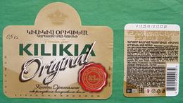 Kilikia Beer Label Armenia - Bier