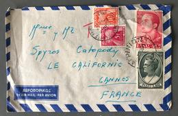 Lettre Pour La France Taxée (Taxe N°85 Et 86) Grecque 1955 - (B1495) - Grecia