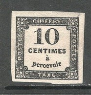 Frankrijk, Taxe Yv 2, Postfris Zonder Scharnier, MNH) - Taxes
