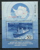 Soviet Union 1986 Rusia / Ships MNH Barcos Bateaux Schiffe / Cu3238  5-51 - Barche