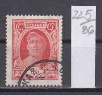 86K225 / 1927 - Michel Nr. 350 - 40 K. Bdr. , OWz. , Ks 13 1/2 , Arbeiter , Used ( O ) Russia Russie - 1923-1991 USSR