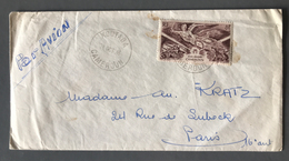 Cameroun, PA N°31 Sur Lettre TAD KOUTABA 1946 - (B1545) - Cameroun (1915-1959)