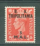 Tripolitania: 1951   KGVI 'B. A. Tripolitania' OVPT   SG T31    5l On 2½d    MH - Tripolitania