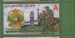 BELARUS, 2018, MNH, BORDER GUARDS, MILITARY, DOGS,1v - Police - Gendarmerie