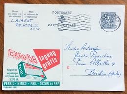 DETERSIVO  PERSIL EXPO 58 -  ADVERTISING PUBBLICITA' SU CARTE POSTALE BELGIQUE - 1864-04 (Christian IX)