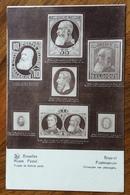 POSTA FILATELIA BRUXELLES MUSEE POSTAL -   ADVERTISING PUBBLICITA' SU CARTE POSTALE BELGIQUE - 1864-04 (Christian IX)
