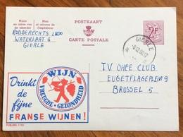 VINI FRANCESI  DRINKT DE FRANSE WIJNEN  -  ADVERTISING PUBBLICITA' SU CARTE POSTALE BELGIQUE - Lettere