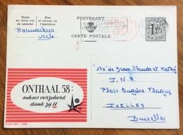ONTHAAL 58  A EXPO BRUXELLES 58  -  ADVERTISING PUBBLICITA' SU CARTE POSTALE BELGIQUE - 1864-04 (Christian IX)