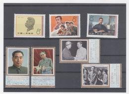 CHINA 1976-1977 STAMPS MNH - 1949 - ... Repubblica Popolare