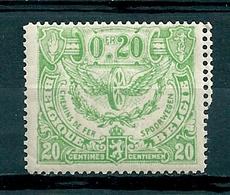 TR 102 XX Postfris - Bahnwesen