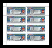 Russia 2019 Mih. 2787 Military University Of The Ministry Of Defense (M/S) MNH ** - Nuevos