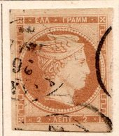 GRECE (Royaume) - 1861- N° 2 - 2 L. Bistre-brun - (Tête De Mercure) - (Sans Chiffre Au Verso) - Gebraucht