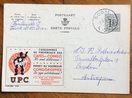 ALIMENTAZIONE CAFFE' CONSOMMEZ CAFES DU CONGO.... .-  ADVERTISING PUBBLICITA' SU CARTE POSTALE BELGIQUE - 1864-04 (Christian IX)
