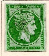 GRECE (Royaume) - 1861-62 - N° 12B - 5 L. Vert - (Tête De Mercure) - (Avec Chiffre Au Verso) - 1861-86 Grande Hermes