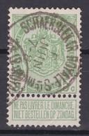 N° 56 SCHAERBEEK RUE ROYALE SAINTE MARIE - 1893-1907 Coat Of Arms