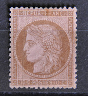 France Cérès - N°58* 10c Brun/Rose Neuf - Gomme Altérée, Voir Scan. - 1871-1875 Ceres