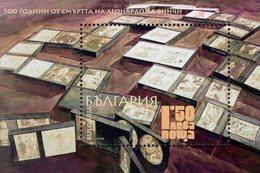 Bulgaria - 2019 - 500 Years Of Leonardo Da Vinci Death - Mint Souvenir Sheet - Bulgaria