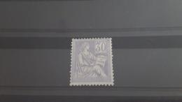 LOT 485538 TIMBRE DE FRANCE NEUF$ N°115 VALEUR 90 EUROS - France