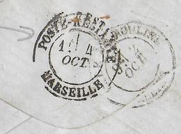 BOUCHES DU RHONE - 1884 - LETTRE De JARRY (CANTAL) => MARSELLE POSTE RESTANTE ! - Marcofilia (sobres)