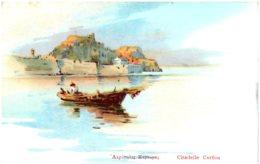 CORFOU - Citadelle - Greece