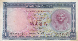 EGYPT 1 EGP POUND 1956 P-30 Sig/ SAAD #9 VF PREFIX 42/933796 */* - Egypt