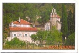Praskvica - Traveled - Serbie