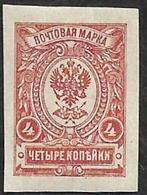 RUSSIE  1917-  YT 112 Non Dentelé  - NEUF** - 1917-1923 République & République Soviétique
