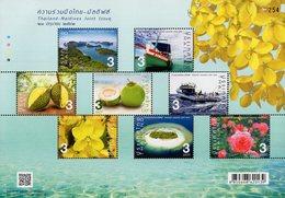 Thailand - 2019 - Thailand - Maldives Joint Issue - Mint Stamp Sheetlet - Thaïlande