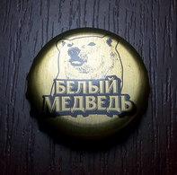 Beer Bottle Cap Capsule Kronkorken White Bear (Polar Bear) AB InBev Efes Brewery Ukraine - Beer