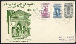 Maroc-Enveloppe Premier Jour Commemoration 1100e Anniversaire De La Fondation De L'université Karaouiyne-FES - Marokko (1956-...)