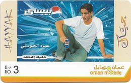 Oman - Hayyak GSM Refill Card - Pepsi Cola - Exp.31.12.2008, Used - Oman