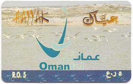 Oman - Hayyak GSM Refill Card - Seascape & Birds - Exp.31.12.2005, 5Rial, Used - Oman