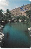 Oman - Chip - Wadi Bani Khalid - 01.2004, 1.000.000ex, Used - Oman