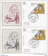 L4R092 FRANCE 1985 FDC  Giacometti Le Chien 5,00 Paris  PTT 23 11 1985/  2 Envel.  Illus. - FDC