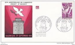 L4T044 FRANCE 1968 FDC Armistice Du Front D'Orient 0,40F Paris 28 09 1968/env. Illus. - FDC
