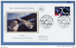L4T382 FRANCE 1989 FDC Vol Franco Soviétique 3,60f Paris 04 03 1989/env. Illus. - 1980-1989