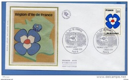 L4T422 FRANCE 1978 FDC Ile De France  1,00f Paris  04 03 1978/env. Illus. - FDC