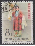 PR CHINA 1962 - Stage Art Of Mei Lan-fang CTO - 1949 - ... Volksrepublik
