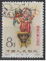 PR CHINA 1962 - Stage Art Of Mei Lan-fang CTO - Gebraucht