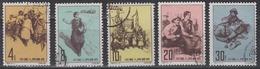 "PR CHINA 1961 - ""Rebirth Of Tibetan People"" CTO COMPLETE! - 1949 - ... Volksrepublik"