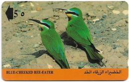 Oman - Birds - Blue-Cheeked Bee-eater - 7OMNB - 1991, 180.000ex, Used - Oman